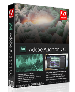 Adobe Audition CC 2018 patch full version